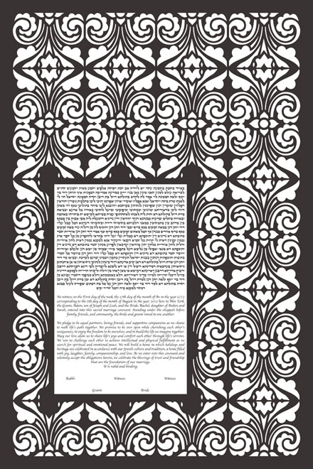The Bohemian Papercut Ketubah