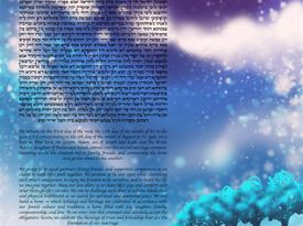 The Bright Lights Ketubah
