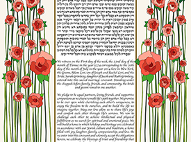 The Deco Flowers Ketubah