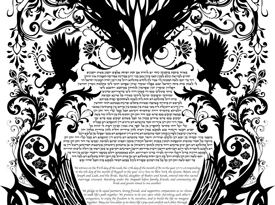The Ink Works Ketubah