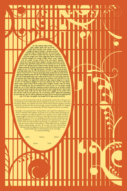The Lattice View Papercut Ketubah