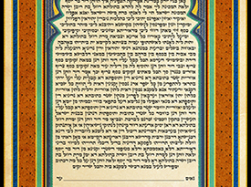 The New York Historical Ketubah