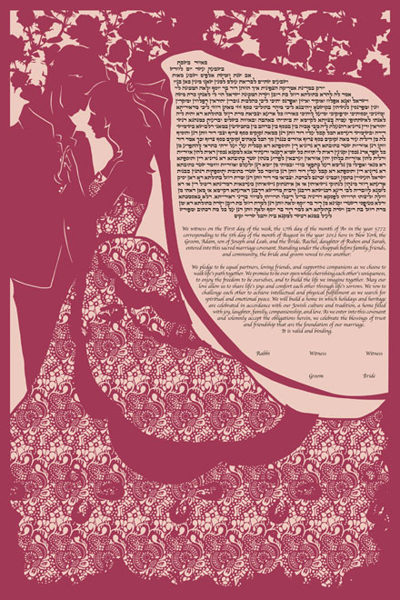 The Papercut Lovers Ketubah