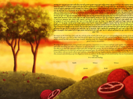 The Pomegranates Ketubah