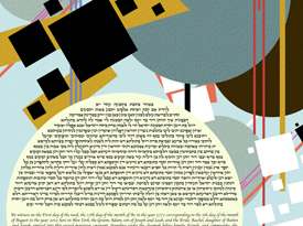 The Squares In The Air Ketubah