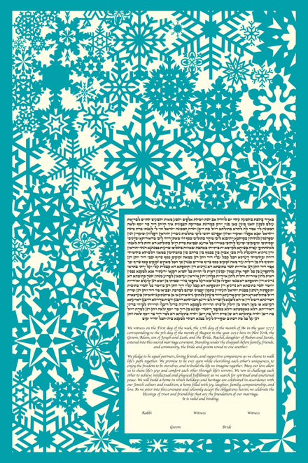 The Winter Paperland Papercut Ketubah