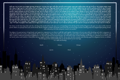 New York Skyline Ketubah